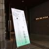 2017ミス・アース・ジャパン福岡大会ヘアショー