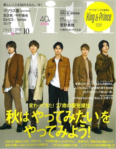 創業55周年 大感謝祭第3弾「夏髪美人」(9/28更新)
